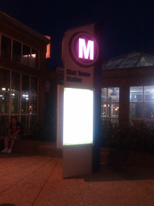 Shot Tower Metro Station at Baltimore and South President
